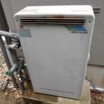 施工前:据え置き型給湯器