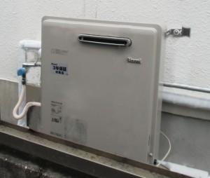 高効率給湯器に交換