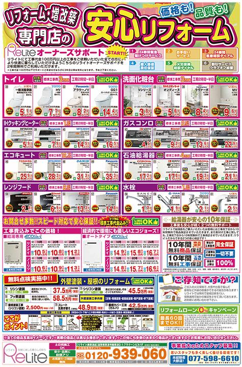 190200_b_D4_107_menu