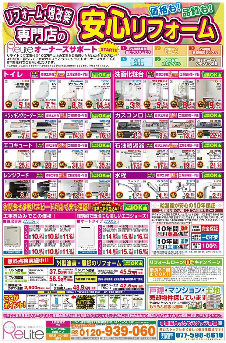 190400_b_D4_111_menu
