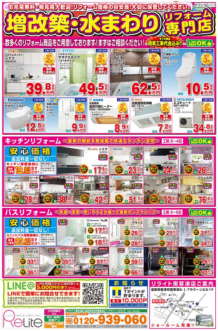 190400_f_D4_111_menu