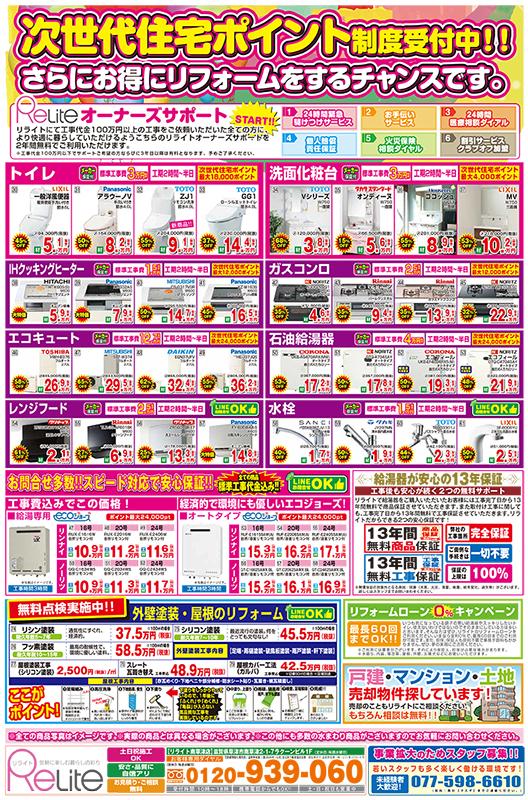 200200_b_D4_128_menu_02