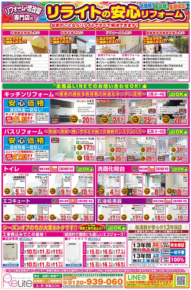 200903_b_D4_139_menu_01