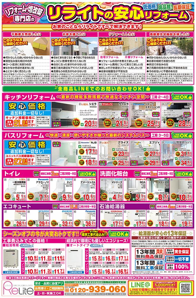 201000_b_D4_140_menu_01