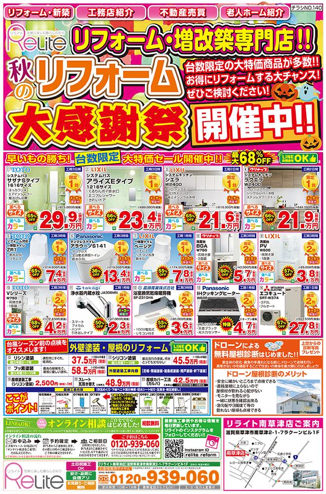 201000_f_D4_140_menu_01